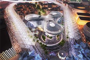 vignette Emirats arabes unis Dubai Expo 2020 site 02