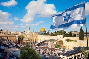 vignette israel jerusalem mur des lamentations 22 it_641067732