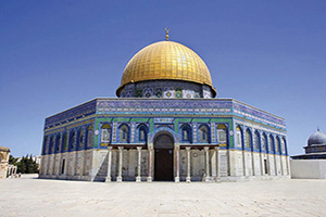 (vignette) Vignette Israel Jerusalem  fo