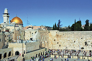 (vignette) Vignette Israel Jerusalem Le Mur occidental Troisieme Temple  fo